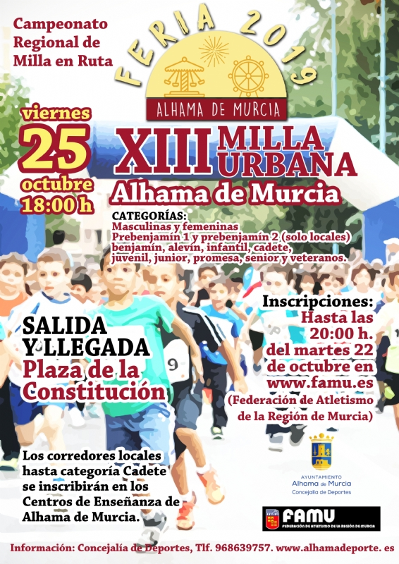 XIII Milla Urbana �Feria de Alhama 2019�