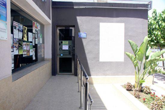 Oficina municipal de información al consumidor (OMIC)