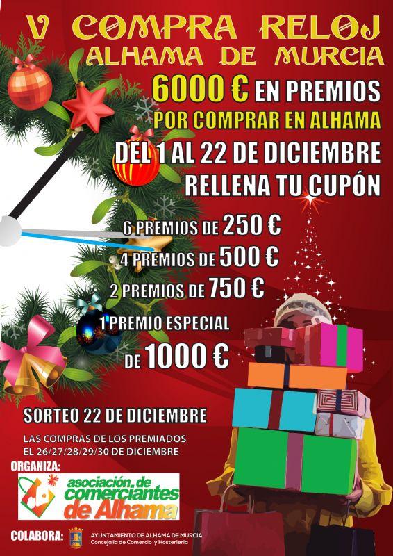 V Compra Reloj de Alhama de Murcia | Navidad 2016