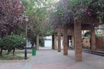 Jardín de Las Américas, 2ª Fase