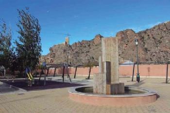 Jardín Miguel de Cervantes