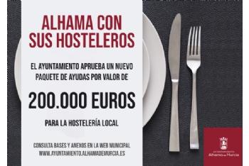 El Ayuntamiento lanza nuevas ayudas para hostelería por valor de 200.000 euros