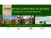 El museo Los Baños celebra su reapertura con la exposición ´Estampas de la historia de Alhama´