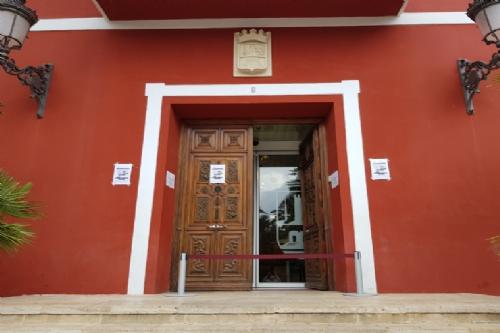 Puerta del Ayuntamiento