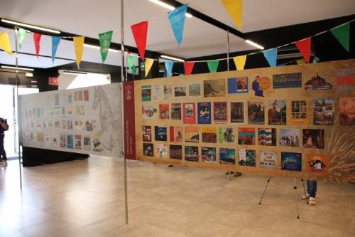 Exposición La feria de Alhama, 100 años en imágenes en la casa de la cultura